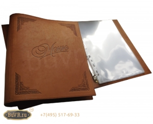 Фото Купить кожаные папки меню со съемными файлами