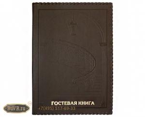 Фото Гостевая книга СТУПЕНЬКИ (кож. оплетка)