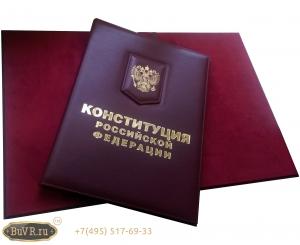 Фото папки с гербом купить