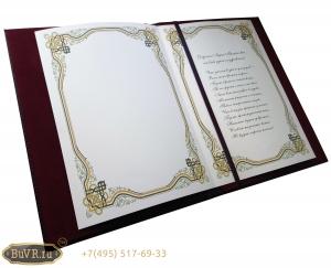 Фото папки поздравительные с поздравительным листом