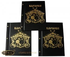 Фото Папки для караоке с логотипом