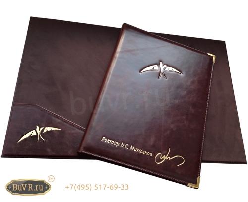 папка с логотипов в подарок
